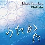 うたかた (Takashi Matsudaira - UTAKATA)