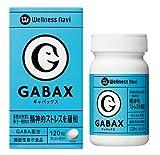 プロント GABAX 120粒 [機能性表示食品]