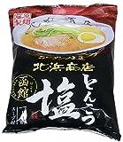 藤原製麺 函館北浜商店 とんこつ塩 121.5g×10袋