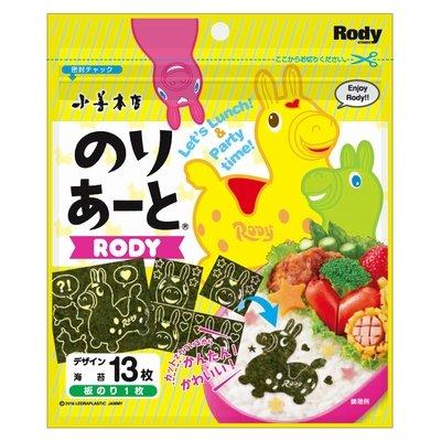 shozen-cabeza-oficina-pegamento-arte-rody-lodi-cuatro-hojas-13