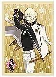 ブシロードスリーブコレクション ミニ Vol.242 刀剣乱舞-ONLINE- 『髭切』