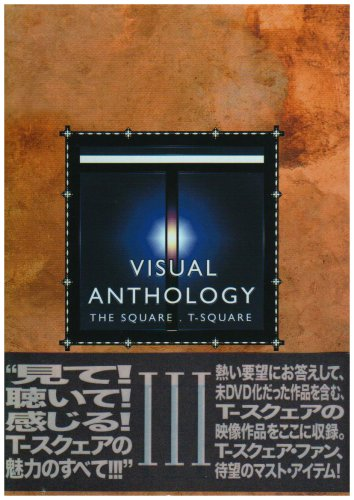 VISUAL ANTHOLOGY VOL.III [DVD]