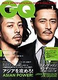 GQ JAPAN (ジーキュー ジャパン) 2012年 01月号 [雑誌]