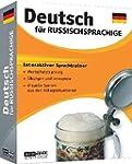Deutsch für Russischsprachige 3.0