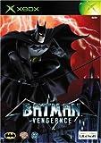echange, troc Batman Vengeance