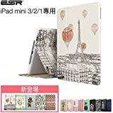 ESR iPad Mini Case, iPad Mini 3 Case, iPad Mini 2 Case, Smart Cover Folio Case Stand Case with [Cute Illustration][Aesthetic Print][Auto Wake Up/Sleep Function] for iPad mini 3/2/1 Cover Illustrators Series(Fascinating Paris)