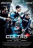 Colt 45 [DVD]
