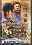 echange, troc My American Grandson [Import USA Zone 1]
