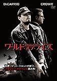 ���ɡ����֡��饤�� ������ [DVD]