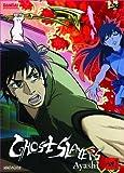 echange, troc Ghost Slayers Ayashi: Part 3 [Import USA Zone 1]