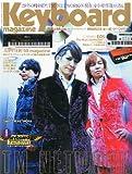 Keyboard magazine (キーボード マガジン) 2012年 07月号 SUMMER (CD付き) [雑誌]