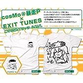 cosMo@暴走P×EXIT TUNES こすもたんTシャツ ホワイト:Lサイズ