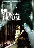 シックハウス [DVD]
