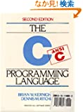 C Programming Language&Introduction Unix (2nd Edition)