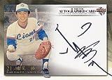 プロ野球カード【東尾修】2010 BBM ライオンズ60年 直筆サインカード 95枚限定!(085/095)
