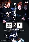 �ӂ��Ƃ���Ղ̌� Vol.1 [DVD]