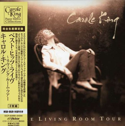 Living Room Tour (Mini Lp Sleeve) by Carole King