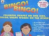 Bingo! Bingo!