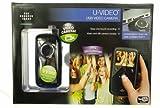 Sharper Image Camcorders - EL 100312