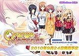 OrangeMemories