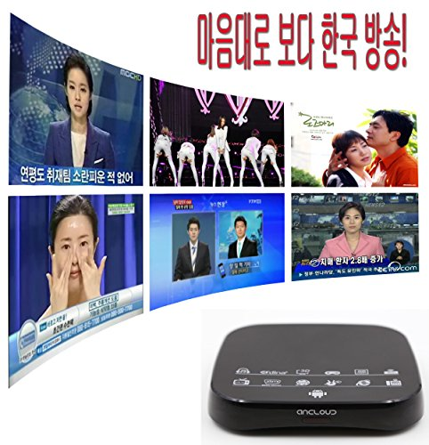 AMTOP(TM) Korean TV Box, Korea IPTV – Android 4.2.2 Dual Core HD Streaming Media Player, Watch 27 Programs Live Korean HD TV – 24 Korean SD TV – 68 World TV Channels – Together With HDMI Cable, 20 Special Channels for World Cup with TV Station such as KBS MBC Fox HBO