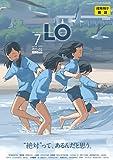 LO (エルオー) 2011年 07月号 [雑誌]
