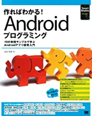 Android10Android (Smart Mobile Developer)