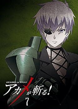 アカメが斬る! vol.7 Blu-ray 【初回生産限定版】
