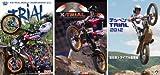 2012年世界選手権アウトドア+インドアトライアル+全日本トライアル総集編3本セット