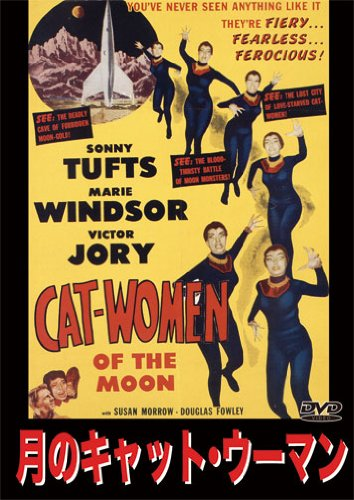 -Cat/woman [DVD]