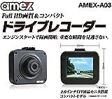 AMEX-A03