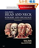 Jatin Shah's Head and Neck Surgery and Oncology: Expert Consult: Online and Print, 4e
