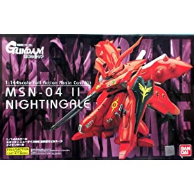 B-CLUB 1/144 full-kit  MSN-04-2 ナイチンゲール <ガレージキット>  (機動戦士ガンダム 逆襲のシャア)