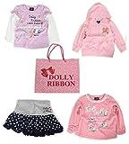 (ドーリーリボン) Dolly Ribbon2015年ガールズ新春福袋 ベビー アウター トップス ボトムス 4点セット 95 Bセット/151801DF【ZB-37】