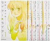 ライアー×ライアー コミック 1-7巻セット (KC デザート)