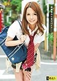 放課後わりきりバイト 31 [DVD]