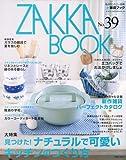 ZAKKA BOOK No.39 (39) (私のカントリー別冊)
