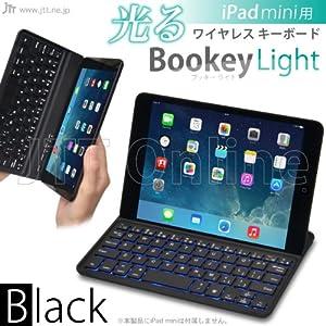 「iPad mini 用 光るワイヤレス キーボード Bookey Light(ブッキー ライト)」【iPhone5&5sでも使えます】キーボードが7色に光り、暗闇でも文字の入力が可能です・ワイヤレスBluetooth接続・薄型スリム・「Smart Cover」の様に液晶カバーとしても使えます【JTTオンライン限定販売商品】画像