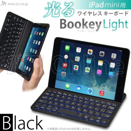 「iPad mini 用 光るワイヤレス キーボード Bookey Light(ブッキー ライト)」iPhone5&5sでも使えますキーボードが7色に光り、暗闇でも文字の入力が可能です・ワイヤレスBluetooth接続・薄型スリム・「Smart Cover」の様に液晶カバーとしても使えますJTTオンライン限定販売商品