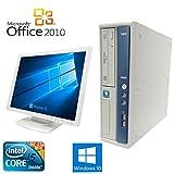 【Microsoft Office2010搭載】【Win 10搭載】NEC Mシリーズ/新世代Core i5 3.2GHz/メモリ4GB/HDD160GB/DVDドライブ/中古デスクトップパソコン (17インチ液晶セット)
