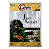 Indian Musical Films | Jaya Gangaby Asil Rais