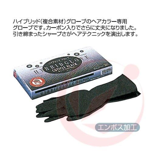 ハイマンズジャパン ハイブリッド グローブ キューティクルブラック 10セット L
