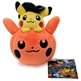 "Halloween Pikachu ~6"" Head-on-Pumpkin-Head Plush - Pokemon Center Pok� Doll Plush Halloween Limited Edition (Japanese Imported) ~ Pok�mon"