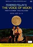 ボイス・オブ・ムーン[DVD]
