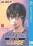 SKET DANCE 28 (ジャンプコミックスDIGITAL)