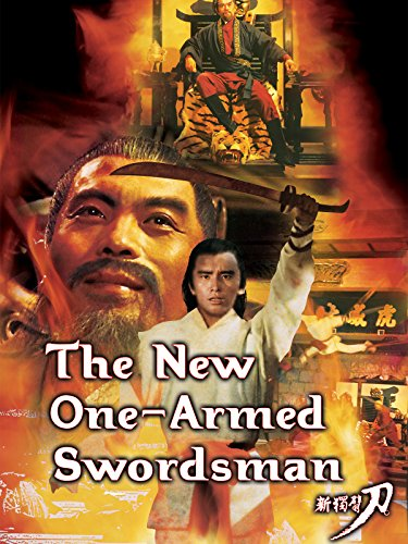The New One-Armed Swordsman
