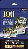 ナカバヤシ フォトペーパー 光沢紙 L判 100枚 超厚手・強光沢 JPEC-L-100