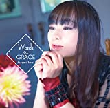 今井麻美6thアルバム「 Words of GRACE 」【DVD付盤】