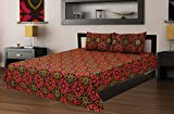 Miyanbazaz Textiles Multi Color Floral Double Size Cotton Bedsheet