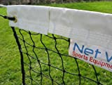 Tennis Net - 33' Wide Single Net [Net World Sports]